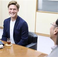 【サッカー日本代表】酒井高徳「僕の席を若い人に渡したい」 サッカー日本代表引退は翻意せ…