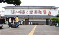 水木しげる記念館、企画展示室を新設 第1弾はアニメの鬼太郎展 鳥取・境港