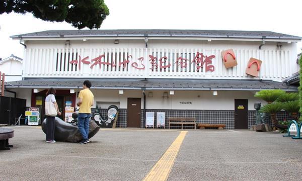 企画展示室を新設する水木しげる記念館=鳥取県境港市