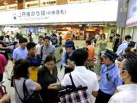 大雨で鉄道運休相次ぐ、タクシー乗り場は長蛇の列…近畿各地で混乱