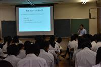 「ネグレクト」題材のアニメに高校生らが意見交換 児童虐待防止プログラム