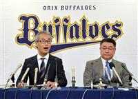【プロ野球】オリックス「試合続行」を訴え、コミッショナーに裁定要望「誤審問題」で