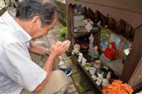 長崎の男児誘拐殺人15年…命の尊さ伝える地蔵堂 市内の井村さん夫婦が設置