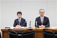 仙台の放射光施設、34年度運用開始目標 産学組織「技術的問題は解決」