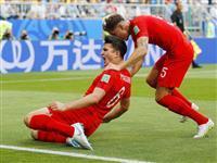 【ロシアW杯】イングランドが28年ぶり4強 スウェーデン下す