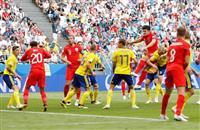 【ロシアW杯】イングランド2発 マグワイア「怖いものない」