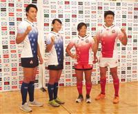 【ラグビー】7人制W杯代表に男子・小沢大、女子・中村知春ら