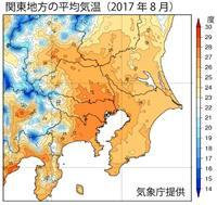 【クローズアップ科学】猛暑の東京五輪を冷やせ! ぬれない霧、多肉植物、スパコン…ヒートアイランド対策の研究進む