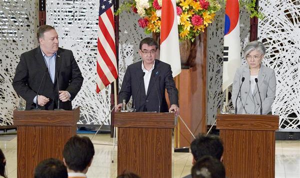 会合後に会見する(左から)ポンペオ米国務長官、河野太郎外相、韓国の康京和外相=8日午前、東京都港区(代表撮影)