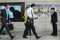 都内で「時差ビズ」スタート 東京五輪・パラへ混雑緩和目指す
