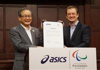 【パラリンピック】アシックスがIPCと公式サプライヤー契約