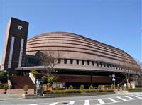 【日本再発見 たびを楽しむ】ポートアイランドのランドマーク~ワールド記念ホール(神戸市…