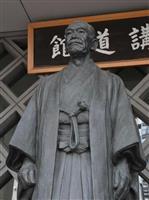 【オリンピズム】嘉納治五郎と幻の東京大会(15)日本文化との融合はかなわず