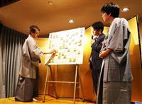 【第89期ヒューリック杯棋聖戦】豊島、最強手で応戦も羽生棋聖に及ばず