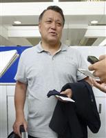 【サッカー日本代表】クリンスマン報道に「びっくりした」 田嶋幸三会長の主な一問一答(1…