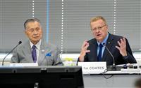 東京五輪合同会議始まる 大会の準備状況を確認