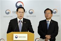 韓国単独の戦時演習も中止