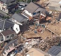 【動画】西日本豪雨、生存率下がる「72時間」経過 岡山・広島中心に不明56人、捜索に全…
