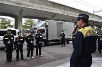 【西日本豪雨】高槻市が倉敷市に職員派遣 大阪北部地震での支援受け、要請待たずに