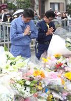 【大阪北部地震】大阪府、地震の災対本部を閉鎖