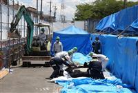 【大阪北部地震】ブロック塀撤去費を補助、神奈川・大和市