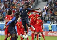 【ロシアW杯】守備の男が試合決めた ウンティティのゴールでフランス決勝へ