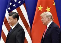 【湯浅博の世界読解】中国の悪弊を封じ込めるため、トランプ政権は同盟国と協力を
