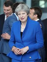 【英EU離脱】「政府内で合意」 閣僚辞任相次ぐも離脱方針に変更なしとメイ英首相が強調