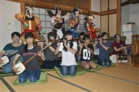 女性ばやし、九州北部豪雨復興に花 大分・日田祇園イベント初参加へ