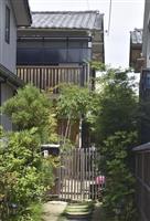 籠池被告の自宅、開札 大阪地裁、強制競売受け