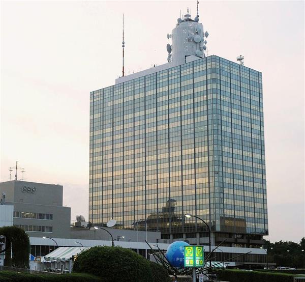 NHK放送センター=東京都渋谷区