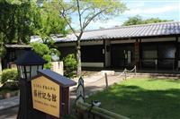 【大人の遠足】長野・小諸市立藤村記念館、中棚荘 肌で感じる作家の息遣い