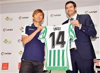 【サッカー日本代表】W杯2得点の活躍でスペイン1部リーグ・ベティスに移籍した乾貴士「攻…