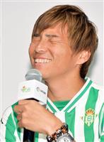 【サッカー日本代表】「僕みたいな体の弱い選手が海外でやることはすごく勇気を与えられると…