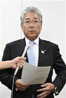 【東京五輪】JOC・竹田恒和会長「復興五輪は根幹的な願い」 聖火リレー福島スタート