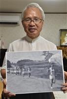 聖火リレー、茨城は7月5、6日 54年前のランナー・柳井哲也さん「一人でも多くの人に経験をしてもらいたい」