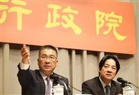 台湾、7閣僚が交代 11月統一地方選へテコ入れ