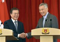 「一挙に解決するのは困難」と文在寅大統領 米朝首脳会談から1カ月でシンガポール紙インタ…