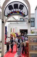 【動画】「新開地、にぎわいを」喜楽館オープン歓迎の声 落語など文化の拠点に