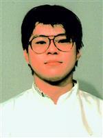【オウム死刑執行】中川元死刑囚「長い間、お世話になりました」 井上元死刑囚は再審に意欲