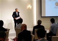 地域課題をAIで解決 山口FG、新会社「企業の成長に」