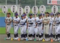 【高校野球】山形・秋田で熱戦開幕
