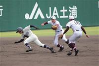 【高校野球茨城大会】常総と明秀、コールド発進
