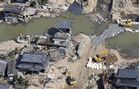 【動画】西日本豪雨、全国の土砂災害519件、広島最多70件 実態把握半ば、猛威爪痕明ら…