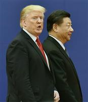 【田村秀男のお金は知っている】米中貿易戦争、中国びいきのメディアに辟易