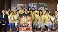 噴火後の応援広告に感謝 草津温泉・女将ら別府訪問