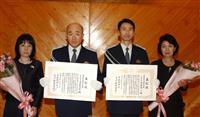 青森県民の警察官表彰式 「使命を定年まで全う」