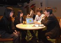 阿武隈急行活性化へ、沿線素材でビール醸造 地元学生がクラウドファンディング