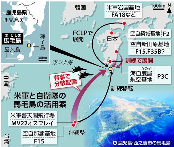 鹿児島・馬毛島を海・空自拠点に 中国脅威防衛強化 F15戦闘機展開(1/2ページ) - 産経ニュース