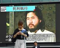【iRONNA発】オウム死刑執行 「第二の麻原彰晃」はもう生まれない 島田裕巳氏